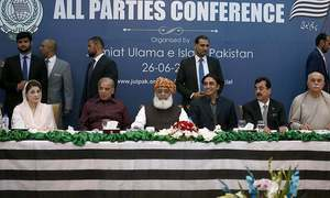After day-long huddle, Pakistan Democratic Movement demands PM Imran's 'immediate' resignation