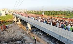 Burma Bridge opened to public