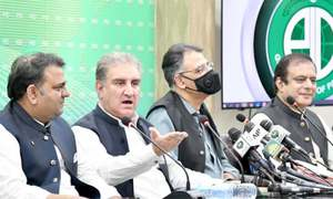 Govt asks opposition not to 'drag' national institutions into politics