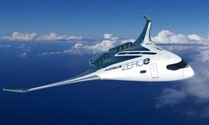 ائیربس کے منفرد ترین طیارے متعارف