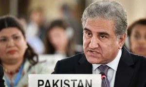 بھارت فوجی جارحیت کی دھمکی دے رہا ہے، پاکستان کا او آئی اسی میں مؤقف