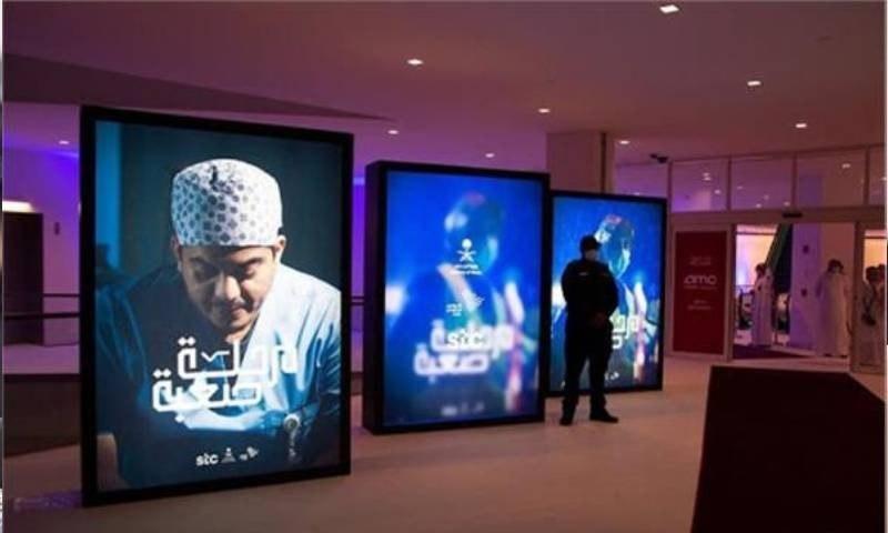 عالمی وبا کے ہیروز پر مبنی سعودی دستاویزی فلم ریلیز