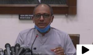 'سندھ میں 28 ستمبر سے تمام کلاسز کا آغاز ہوگا'
