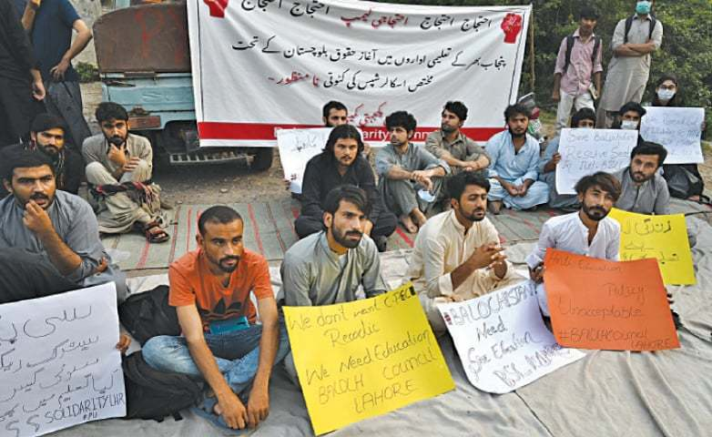 Protest against termination of quota for Baloch, Fata students