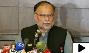 'وزرا کے بیانات اداروں کو متنازع بنانے کی کوشش ہے'