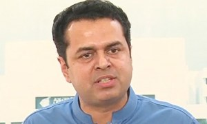 4-member fact finding committee formed to probe Talal Chaudhry's alleged beating