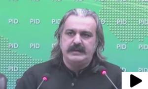 'گلگت بلتستان میں شفاف انتخابات کے لیے اپوزیشن کی رائے کی قدر کریں گے'