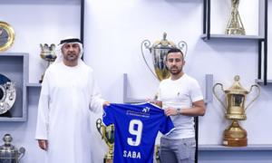 Dubai's Al-Nasr football club signs Israel midfielder Saba in historic deal