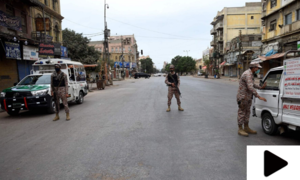 کراچی میں کورونا وائرس کے بڑھتے کیسز کے پیش نظر اسمارٹ لاک ڈاؤن کی تجویز