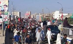 کراچی یکجہتی ریلی: شہر سے تقسیم کی سیاست کا خاتمہ کردیں گے، نثار کھوڑو