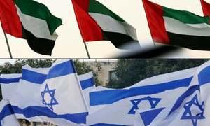 Top Israeli, UAE diplomats meeting in Berlin for talks