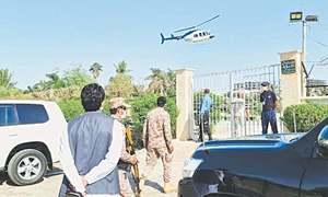 دو دہائیوں بعد جناح پوسٹ گریجویٹ میڈیکل سینٹر میں ہیلی پیڈ فعال