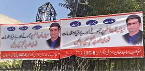 Banners crop up to support PTI leader who 'slapped' GPO officer