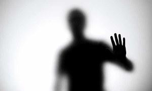 بلوچستان: ایران سے آنے والے 6 زائرین اغوا