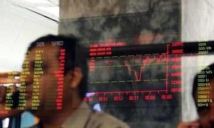 ایف اے ٹی ایف کے فیصلے سے متعلق غیریقینی، اسٹاک مارکیٹ میں مندی