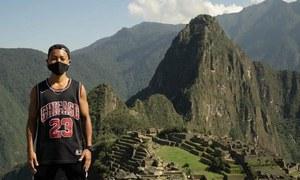 جب دنیا کے ساتویں عجوبے کو صرف ایک سیاح کے لیے کھولا گیا