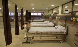 سندھ: ہیلتھ رسک الاؤنس کیلئے ڈاکٹروں، طبی عملے کا ہسپتالوں کی او پی ڈیز کا بائیکاٹ