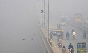 حکومت پنجاب نے اسموگ کو 'آفت' قرار دے دیا