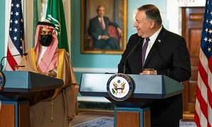 Pompeo encourages Saudis to normalise ties with Israel