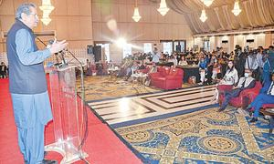 Our education system has unfairness in its roots: minister