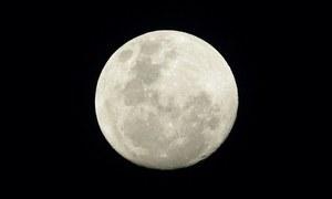 نوکیا چاند پر 4 جی نیٹ ورک لگانے کے لیے تیار