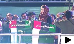 'تابعدار ملازم کو پاکستانی قوم لاکھوں ادا کررہی ہے'
