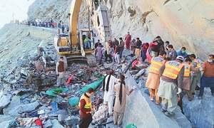 14 killed as landslide hits bus near Skardu
