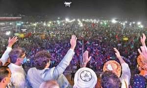 PDM stages second tour de force in Karachi