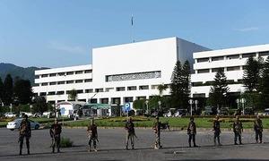 پارلیمنٹ حملہ کیس کا فیصلہ 29 اکتوبر کو سنائے جانے کا امکان