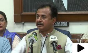 'مراد علی شاہ کون ہوتے ہیں جو انکوائری کروائیں'
