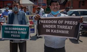 مقبوضہ کشمیر میں انگریزی اخبار 'کشمیر ٹائمز' کا دفتر سیل