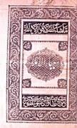 Munshi Debi Prashad Sahar Badayuni & Urdu orthography