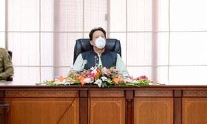 وزیراعظم کا گندم کی درآمد میں تاخیر پر اظہار برہمی