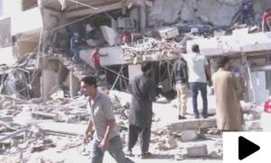 کراچی: مسکن چورنگی کے قریب دھماکا، 3 افراد جاں بحق