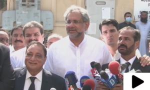 'ہم حکومت سندھ کے ساتھ اظہار یکجہتی کرتے ہیں'