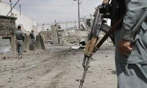 افغان فوج کے فضائی حملے میں 11 بچے جاں بحق