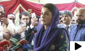 'مسلم لیگ (ن) سمیت پی ڈی ایم کی 11 جماعتوں نے خوف کی زنجیریں توڑی ہیں'