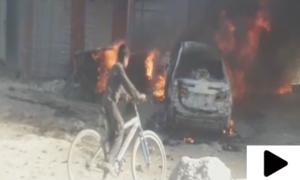کوئٹہ کے علاقے ہزار گنجی میں دھماکا، 2 افراد جاں بحق، 10 زخمی
