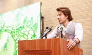 علی ظفر' نمل نالج سٹی' کے سفیر مقرر