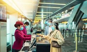 قطر نے طیارے سے اُتارکر خواتین کا ' نامناسب طبی معائنہ' کرنے پر معذرت کرلی