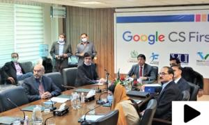 گوگل نے پاکستانی طلبہ کیلئے کمپیوٹر پروگرام متعارف کروا دیا