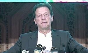 PM pledges universal health coverage in Punjab, KP