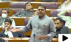 'ہم نے ہندوستان کو گھس کر مارا ہے'