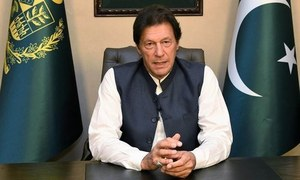 PM to announce package for south Balochistan soon