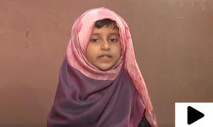 نعت خوانی کرتی یہ ہے کراچی کی ایک ننھی طالبہ