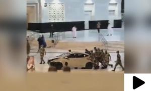 مسجد الحرام کے صحن میں گاڑی لے کر داخل ہونے والا شخص گرفتار