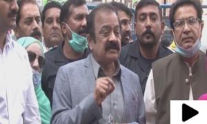 'مسلم لیگ (ن) کو نشانہ بنانے کے لیے ایاز صادق کے بیان پر ہرزہ سرائی کی گئی'