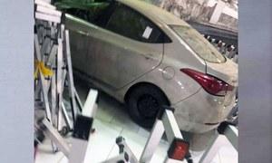 مسجد الحرام کے دروازے سے گاڑی ٹکرانے والے ملزم کو قانونی کارروائی کا سامنا