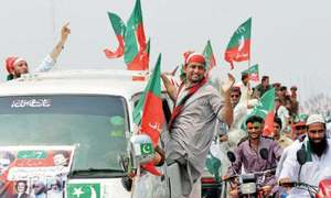 PTI plans public meetings to 'counter PDM campaign'
