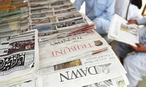 31 newspapers removed from media list in KP for not fulfilling criteria